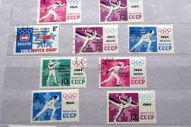 Марки  СССР СПОРТ 1964г. зимние олимп-ие игры