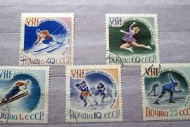 Марки СССР СПОРТ. 1960 Г. Зимние олимпийские игры