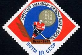 марка СПОРТ CCCР хоккей вена 1967 с надпечаткой