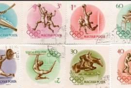Марки спорт венгрия 1956 Олимпийские игры