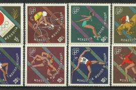 марки 1964 ОЛИМПИЙСКИЕ ИГРЫ МОНГОЛИЯ. 8 марок