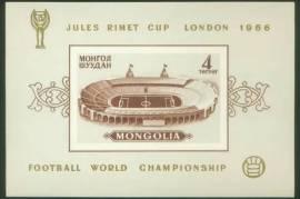 марки 1966 чемпионат мира по футболу Монголия.бл