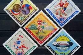 марки 1962 чемпионат мира по футболу Монголия. 5