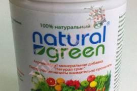 Природное  удобрение «Натурал Грин»