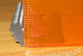 Уплотнение (манжета) ОПУ автокрана