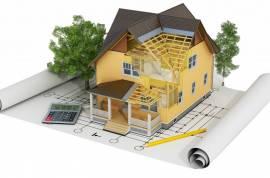 Строительство домов, коттеджей,хоз.блоков