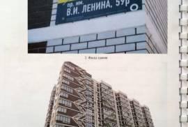 Квартиры, Сдам, 1-к квартира, 42 м<sup>2</sup>