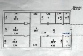 Холод. камеры 3 шт. по 27 кв.м. на оптовой базе
