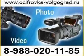 Видео и фотосъемка любых мероприятий