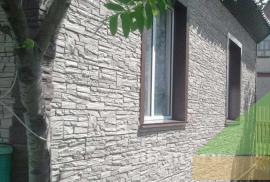 Фасадные панели Альта-Профиль Каньон