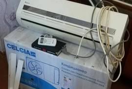Сплит-система «Chigo CS/CU-25 H3A-V 84 AY1» продаю