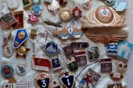 Значки времён СССР